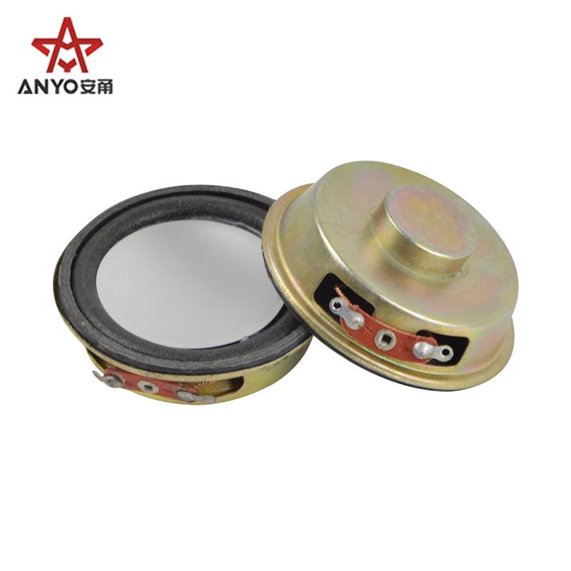 Φ50mm inner magnet