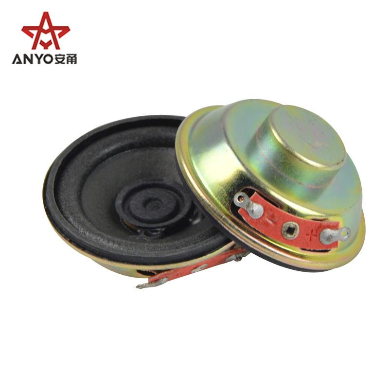 Φ45mm inner magnet